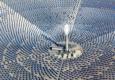 Full capacity test a success for solar power plant